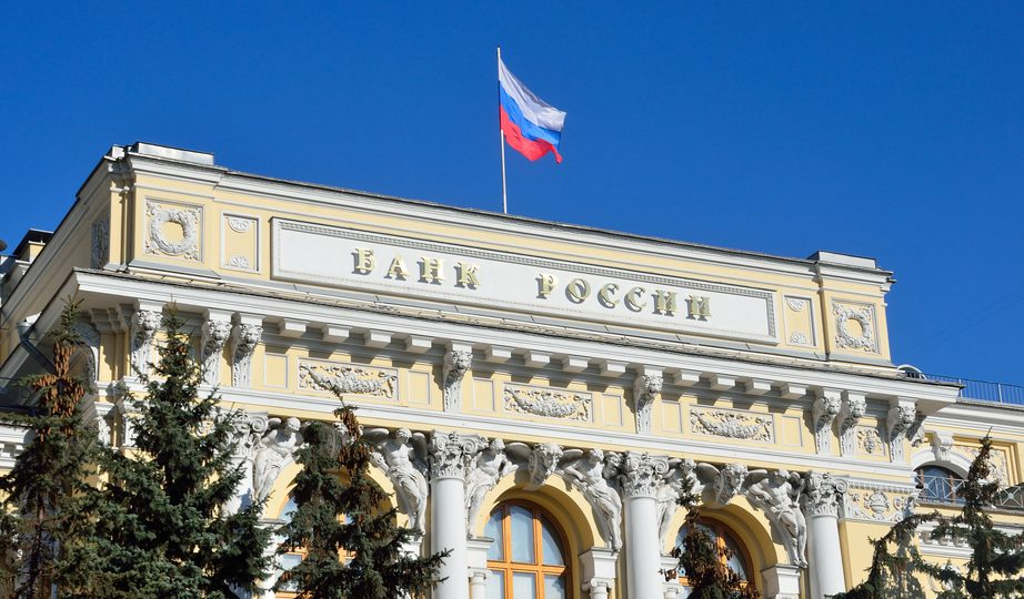 Which Russia's Bank's are Piloting Bitcoin and Crypto Portfolios?